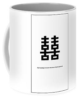 Real Knowledge Coffee Mug