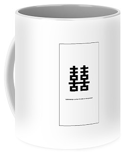 Real Knowledge Coffee Mug