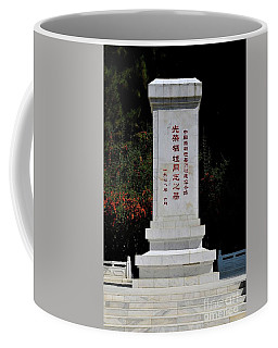 Remembrance Monument With Chinese Writing At China Cemetery Gilgit Pakistan Coffee Mug