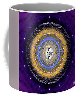 Coffee Mug featuring the digital art Sacred Geometry 727 by Endre Balogh