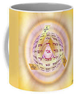 Coffee Mug featuring the digital art Sacred Geometry 728 by Endre Balogh