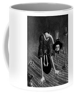 Sacrificed Concubine Ghost - Artwork Coffee Mug