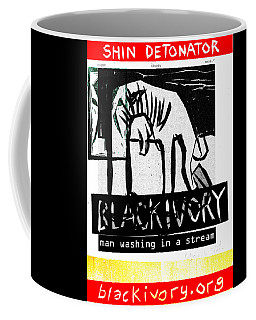 Shin Detonator Novel Dada Page 235f1 Coffee Mug