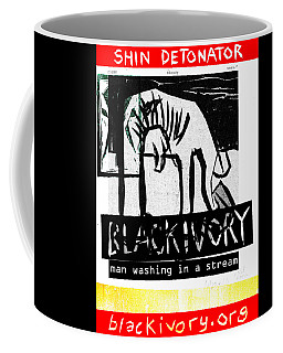 Shin Detonator Novel Dada Page 235f1 Coffee Mug