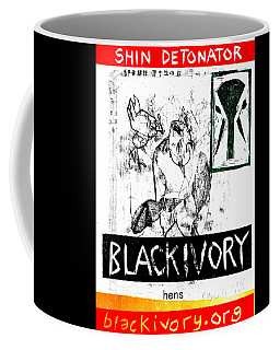 Shin Detonator Novel Dada Page 236f1 Coffee Mug