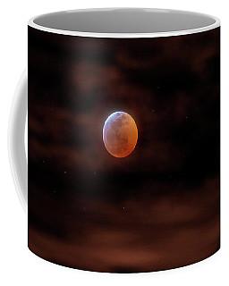 Spectacular Midnight Sphere  Coffee Mug