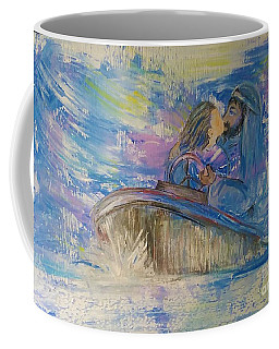 Staying The Course Coffee Mug
