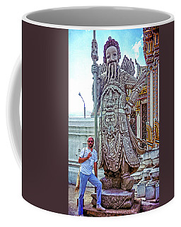 Thai Bodyguard Coffee Mug