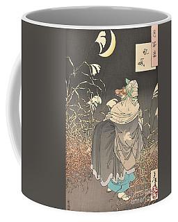 The Cry Of The Fox Coffee Mug