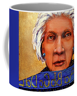 The Golden Years - Substitute Teacher Coffee Mug