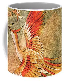 The Peahen's Gift - Kimono Series Coffee Mug