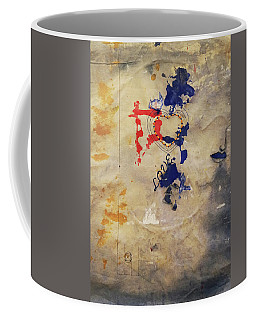 The Shadows Of Love Coffee Mug