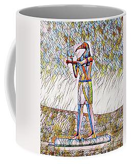 Thoth, God Of Ancient Egypt Coffee Mug