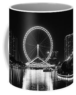 Tianjin Eye Coffee Mug