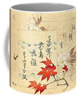 Top Quality Art - Keinen Kachoshokan Coffee Mug