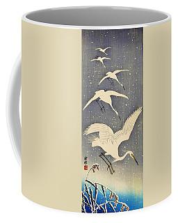 Top Quality Art - Snows Egret Coffee Mug