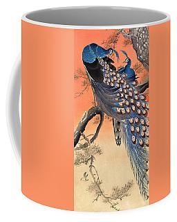 Top Quality Art - Two Peacock Coffee Mug