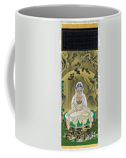 Top Quality Art - White Robed Kannon Coffee Mug