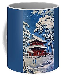 Top Quality Art - Zojoji Snow Coffee Mug