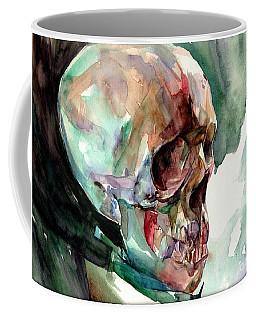 Unconfirmed Skull Coffee Mug