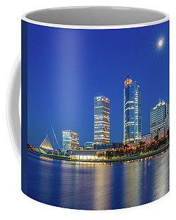 Veterans Park Dawn Coffee Mug