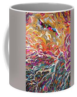 Ohun Olurun Voice Of God  Coffee Mug
