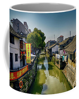 Water Village Coffee Mug