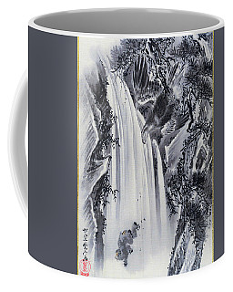 Waterfall, Eagle And Monkey - Digital Remastered Edition Coffee Mug