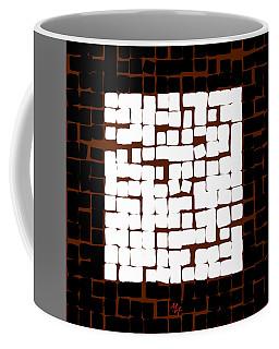 Coffee Mug featuring the digital art White Square 17x17 by Attila Meszlenyi