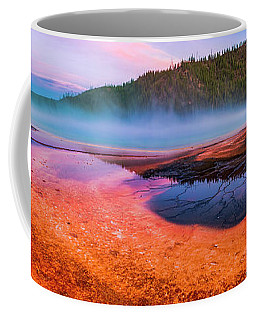 Why Isn't It As Colorful In Person? Coffee Mug