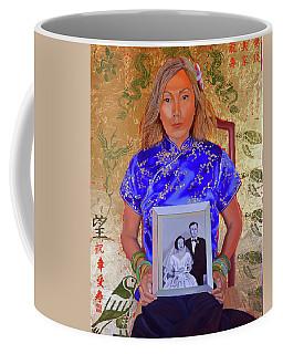 Window Of The Soul Coffee Mug