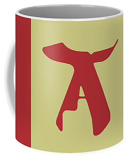 Yanagi Butterfly Stool I Coffee Mug
