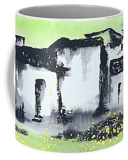Zhongguo Cun - Chinese Village Coffee Mug