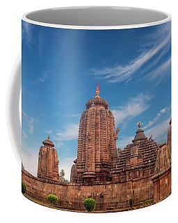 Odisha Coffee Mugs Fine Art America