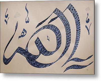 Allah Metal Prints