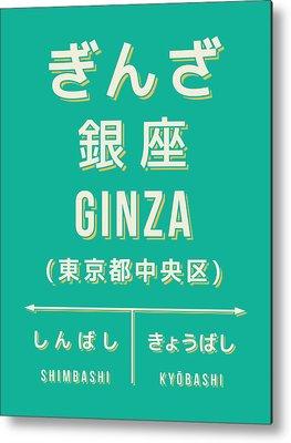 Ginza Metal Prints