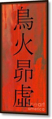 Animals And Feng Shui Art Metal Prints