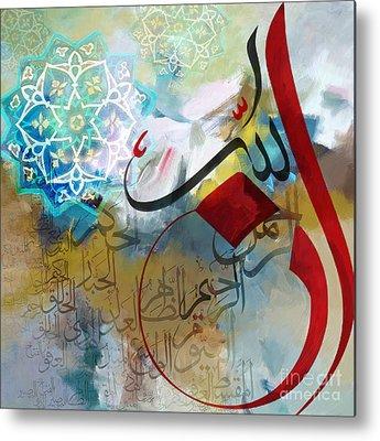 Islamic Motives Metal Prints