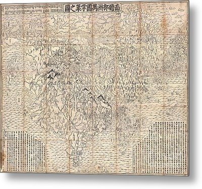 1710 First Japanese Buddhist Map Of The World Showing Europe America And Africa Metal Print