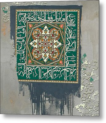 Arabesque 24 Metal Print