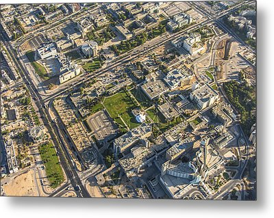 Ben Gurion University, Beer Sheva Metal Print