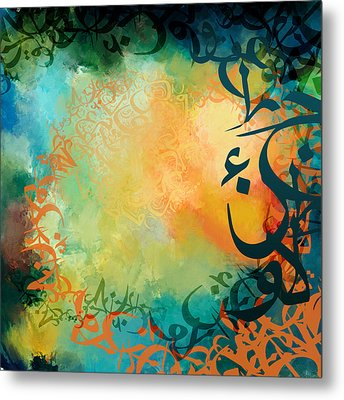Calligraphy Metal Print by Corporate Art Task Force