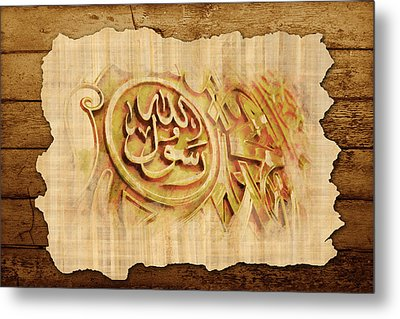 Islamic Calligraphy 036 Metal Print