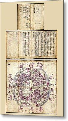 Korean World Map Metal Print