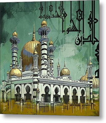 Masjid Ubudiah Metal Print by Corporate Art Task Force