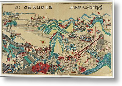 The Boxer Rebellion Metal Print by British Library
