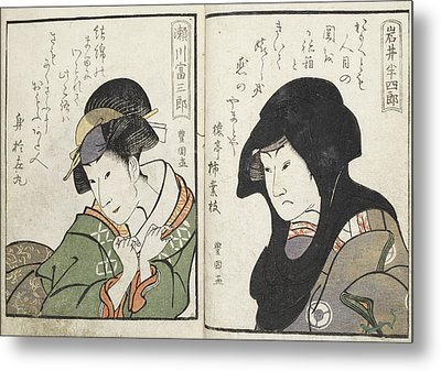 Kabuki Actor Metal Print by British Library