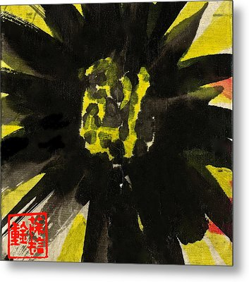 Metal Print featuring the painting Asian Sunflower by Joan Reese