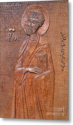 Carved Wooden Door Of The Tsminda Sameba Cathedral Metal Print