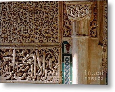 La Alhambra Granada Metal Print by Guido Montanes Castillo